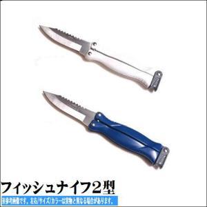 フィッシュナイフ2型 ダイワ DAIWA