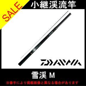 ダイワ 雪渓 M 硬調 60M(DAIWA SEKKEI M) 渓流竿 ダイワ|toukaiturigu