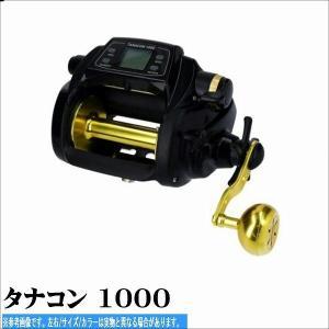 ダイワ タナコン1000 (DAIWA TANACOM 10...
