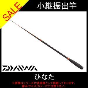 ひなた 5 ダイワ/DAIWA ヘラ竿 toukaiturigu