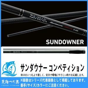 ダイワ サンダウナーコンペティション 29号-395S・Q(DAIWA SUNDOWNER COMPETITION) ) 【ストリップモデル|toukaiturigu