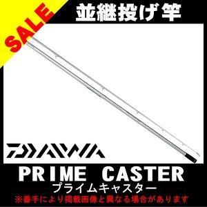 11月25日はストアP5倍 ダイワ プライムキャスター 27号-405・W  DAIWA PRIME CASTER【並継】投げ竿 ダイワ|toukaiturigu