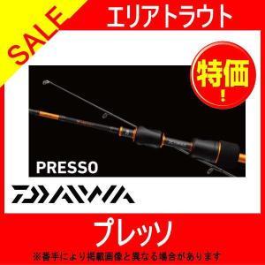 ダイワ PRESSO 56XUL【数量限定  トラウトロッド|toukaiturigu