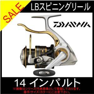 【ダイワ 14 インパルト2500H-LBD【スピニングリール|toukaiturigu