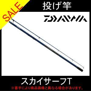 ダイワ スカイサーフT 30号-425・K(DAIWA SK...