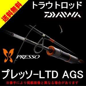 トラウトロッド ダイワ送料無料 プレッソ-LTD AGS  60UL-SMT(DAIWA PRESSO-LTD AGS)|toukaiturigu