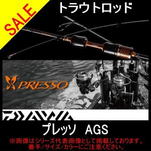トラウトロッド ダイワ送料無料 プレッソ AGS  62XUL(DAIWA PRESSO AGS) 【トラウト サケ ニジ|toukaiturigu