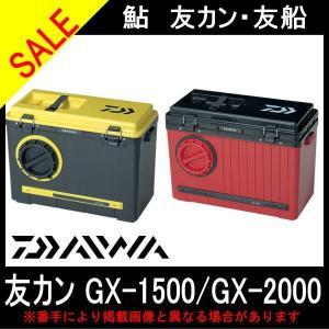 鮎 友カン ダイワ 友カン GX-1500 レッド/ブラック(DAIWA) 【友船 【友舟 【鮎用品|toukaiturigu