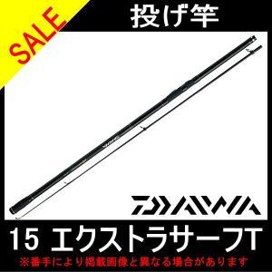 ダイワ エクストラサーフT 30号-425・K(DAIWA EXTRA SURF T) 【振出】投げ竿 ダイワ|toukaiturigu