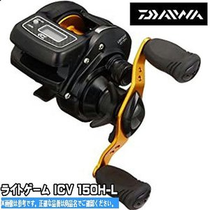 ダイワ ライトゲーム ICV 150H-L(DAIWA LIGHTGAME ICV) 手巻き船リール ダイワ|toukaiturigu