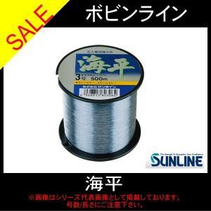 【サンライン/SUNLINE 海平 1.5号 500m【オープン 【仕掛 【ボビン巻道糸|toukaiturigu