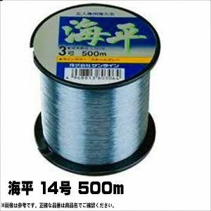 【サンライン/SUNLINE 海平 14号 500m【オープン 【仕掛 【ボビン巻道糸|toukaiturigu