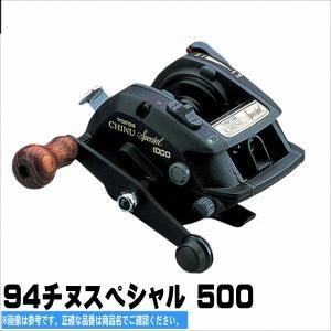シマノ チタノス チヌスペシャル 500  SHIMANO TITANOS CHINU SPECIAL チヌ・筏・落し込みクロダイ 海津|toukaiturigu
