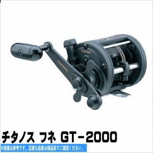 チタノス船 GT GT2000 シマノ SHIMANO 船手巻き|toukaiturigu