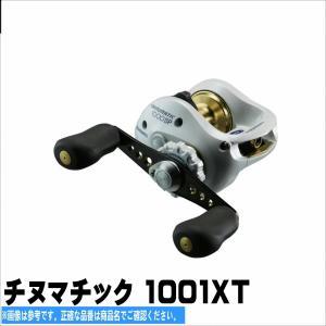 シマノ チヌマチック 1001XT 左  (SHIMANO CHINUMATIC)チヌ・筏・落し込みベイトリール シマノ|toukaiturigu
