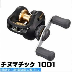 シマノ チヌマチック 1001 左  SHIMANO CHINUMATICチヌ・筏・落し込み ベイトリール シマノ|toukaiturigu