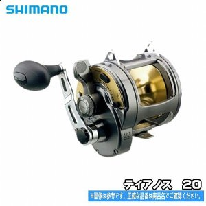 08 ティアノス 20 シマノ ジギング両軸 toukaiturigu