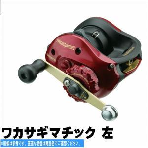 シマノ ワカサギマチック 左 (SHIMANO Wakasagimatic)【左ハンドル】ワカサギリール  シマノ|toukaiturigu