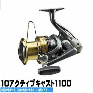 シマノ アクティブキャスト 1100 (SHIMANO Activecast)【キャスティングリール】【ドラグ付き 投げリール】遠投 スピニ|toukaiturigu