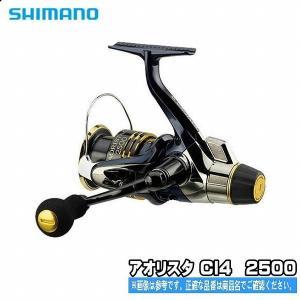 シマノ アオリスタ CI4 2500 (SHIMANO AORISTA CI4)【スピニングリール アオリイカ イカ釣り エギ|toukaiturigu