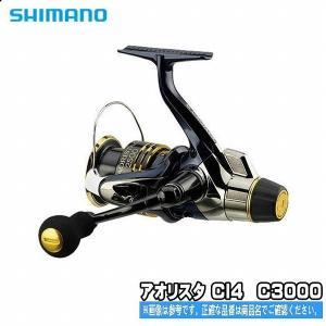 シマノ アオリスタ CI4 C3000 (SHIMANO AORISTA CI4)【スピニングリール エギングリール アオリイ|toukaiturigu
