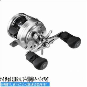 オシア カルカッタ 200HG 右 シマノ ジギング用両軸|toukaiturigu