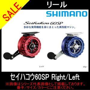 セイハコウ60SP レッド Right シマノ チヌ 石鯛|toukaiturigu