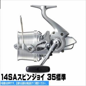 シマノ スーパーエアロスピンジョイ 35標準仕様  SHIMANO SUPER AERO SpinJoyキャスティングリール 遠投 リー|toukaiturigu