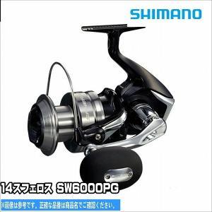 シマノ スフェロス SW 6000PG (SHIMANO SPHEROS SW)スピニングリール ジギングリール キャスティング 青物|toukaiturigu