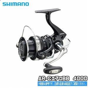 14 AR-C エアロ BB 4000 数量限定 シマノ スピニング toukaiturigu