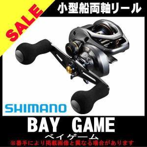 シマノ ベイゲーム 300HG 右 (SHIMANO BAY GAME) カワハギ マルイカ リール タイラバ ライトジギング 小型船両|toukaiturigu