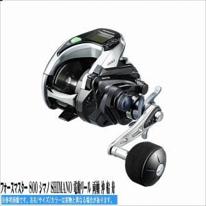 シマノ 15 フォースマスター800  (SHIMANO ForceMaster 800)電動リール シマノ送料無料|toukaiturigu