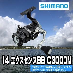シマノ エクスセンスBB C3000M  SHIMANO EXSENCE BB【シーバスリール】【シーバス ヒラメ サーフ】スピニングリール toukaiturigu