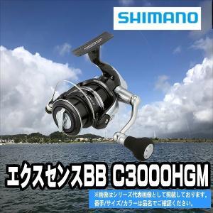 11月25日はストアP5倍 エクスセンスBB C3000HGM SHIMANO EXSENCE BB シマノ スピニング|toukaiturigu