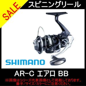 15 AR-C エアロ BB C3000HG 数量限定 シマノ スピニング toukaiturigu