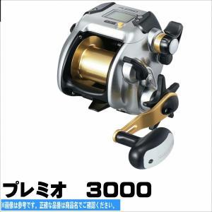 シマノ 15 プレミオ3000 (SHIMANO PLEMIO 3000) 電動リール シマノ|toukaiturigu