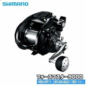 15 フォースマスター9000 店長オススメ シマノ SHIMANO 電動リール|toukaiturigu