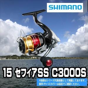 シマノ セフィア SS C3000S(SHIMANO Sephia SS) エギングリール】イカ釣り】アオリイカ】スピニングリール シ|toukaiturigu