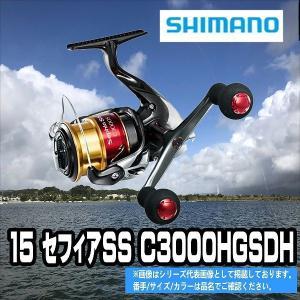 スピニングリール シマノ セフィア SS C3000HGSDH(SHIMANO Sephia SS) エギングリール】イカ|toukaiturigu