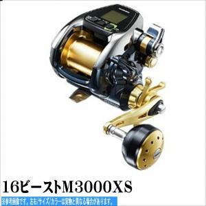 11月25日はストアP5倍 (シマノ )16 ビーストマスター 3000XS( 電動リール)|toukaiturigu