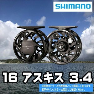 フライリール シマノ アスキス 3・4(SHIMANO Asquith)|toukaiturigu