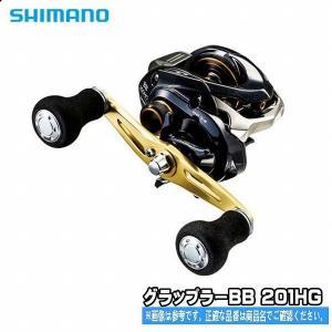 シマノ 16 グラップラーBB 201HG(左) (SHIMANO GRAPPLER BB)ジギングリール リール シマノ|toukaiturigu