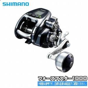 16 フォースマスター1000 店長オススメ シマノ SHIMANO 電動リール|toukaiturigu