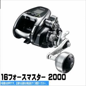 16 フォースマスター2000 店長オススメ シマノ SHIMANO 電動リール|toukaiturigu