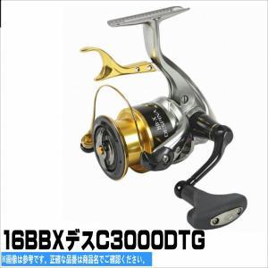 16 BB-X デスピナ C3000D TYPE-G シマノ SHIMANO レバーブレーキ|toukaiturigu