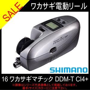 シマノ16 ワカサギマチック DDM-T CI4+ 銀(SHIMANO Wakasagimatic DDM-T CI4+)【ワカサギ 電|toukaiturigu
