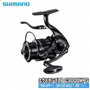 16エクスセンスLB C3000M-PG シマノ 専用スピニングリール|toukaiturigu