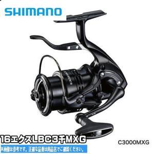 16エクスセンスLB C3000M-XG シマノ 専用スピニングリール|toukaiturigu