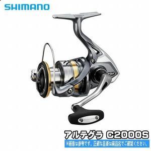 17 アルテグラ C2000S シマノ SHIMANO