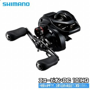 シマノ/SHIMANO 17 スコーピオンDC 101HG LEFT ベイトキャスティングリール|toukaiturigu